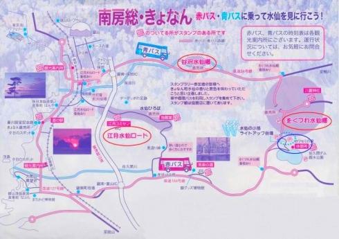 H26.水仙ロード1-2