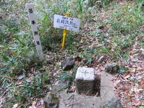 H26.嶺岡浅間2-31