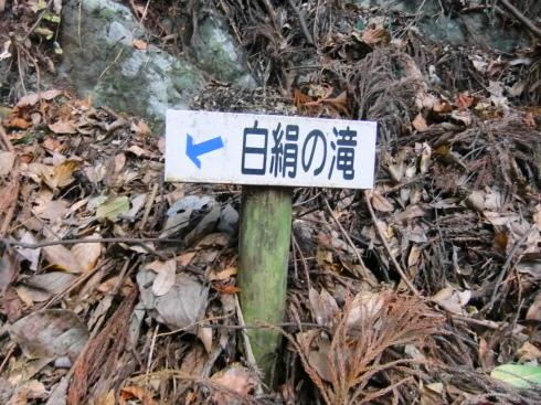 H26.嶺岡浅間3-17