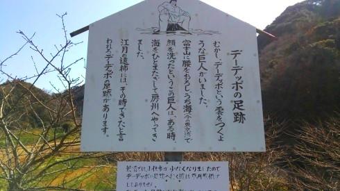 H26.水仙ロード1-25