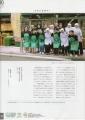 月刊復興人10月号VOLUME33064