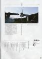 月刊復興人10月号VOLUME33065