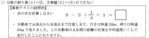 bunsu_warizan.jpg
