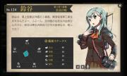 screenshot-201401271757170552.png