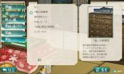 screenshot-201401271809110973.png