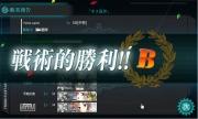 snapshot20131230180434.jpg