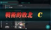 snapshot20131230195519.jpg