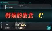 snapshot20131230203816.jpg