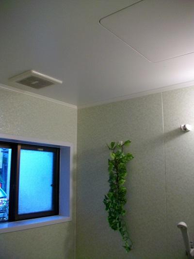浴乾取替前 天井2