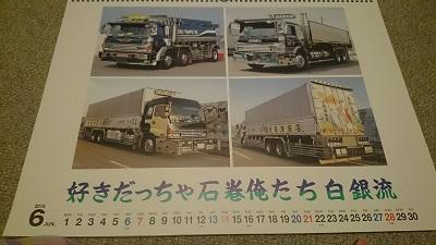 DSC_1221.jpg