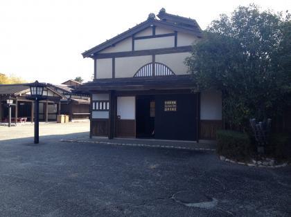 忍者資料館
