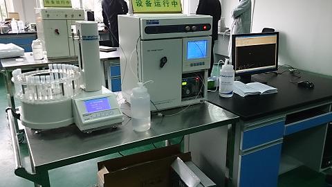 DSC_1255130425分析装置