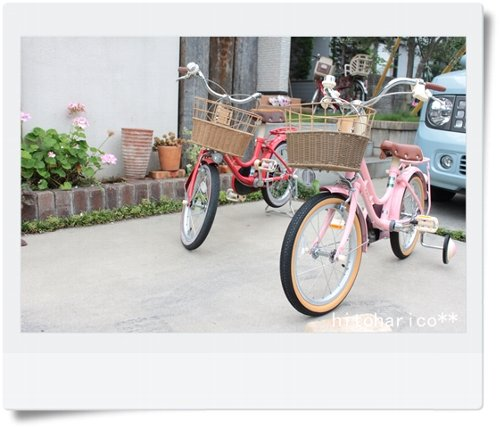 ふたりの自転車