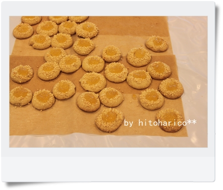 アーモンドダイスとりんごジャムのクッキー
