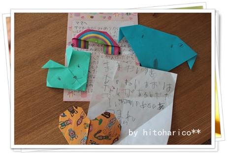 子どもからのお手紙