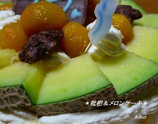 biwa-cakes.jpg