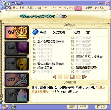 2014y01m02d_232239425.jpg