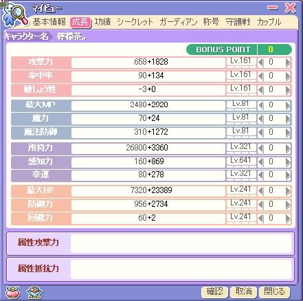 2014y01m28d_095055365.jpg