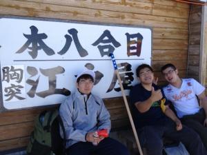 130819 富士登山 (7)