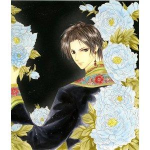 花咲ける青少年 特別編 4