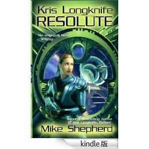 Kris Longknife Resolute