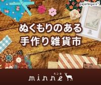 minne_c_300_250.jpg