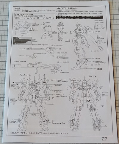 DSC_4723-1.jpg
