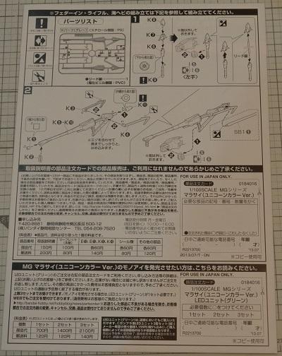 DSC_4940-1.jpg