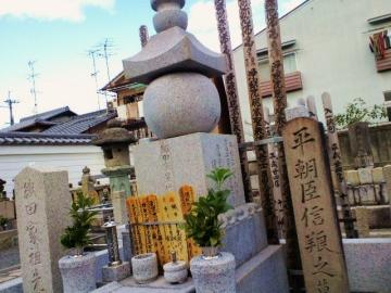 織田家のお墓