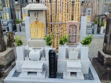 森光子さんのお墓