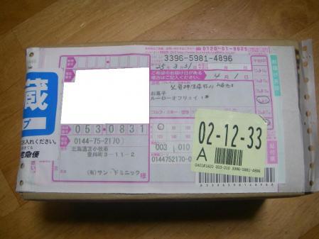 IMGP7523 - コピー