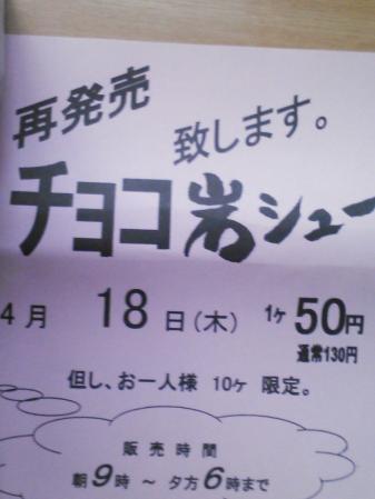 NCM_0134.jpg