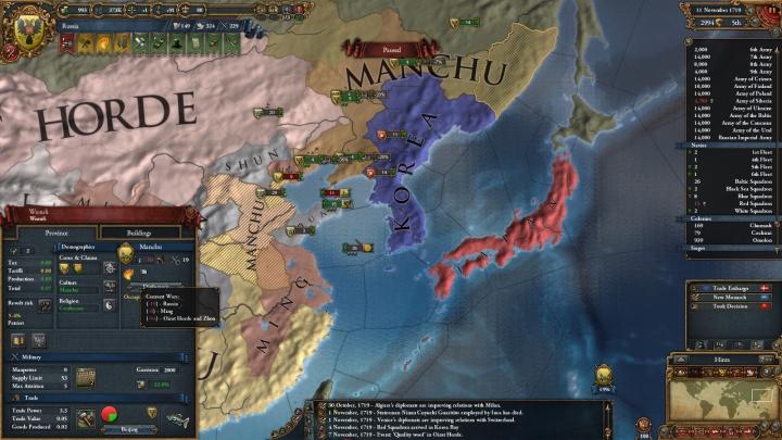 1719年、極東における戦乱