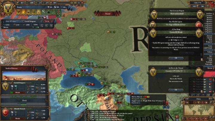 オスマン帝国・デンマーク連合との戦いと新ツァーリFyodor III Wredeの即位(1741年7月)