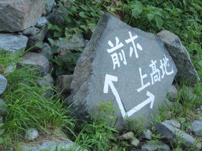 岳沢小屋3