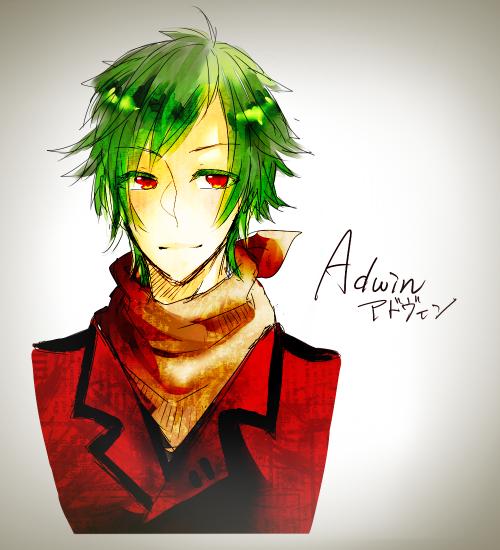 アドヴィン