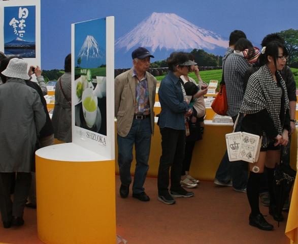 IMG_5784 富士山世界遺産 W