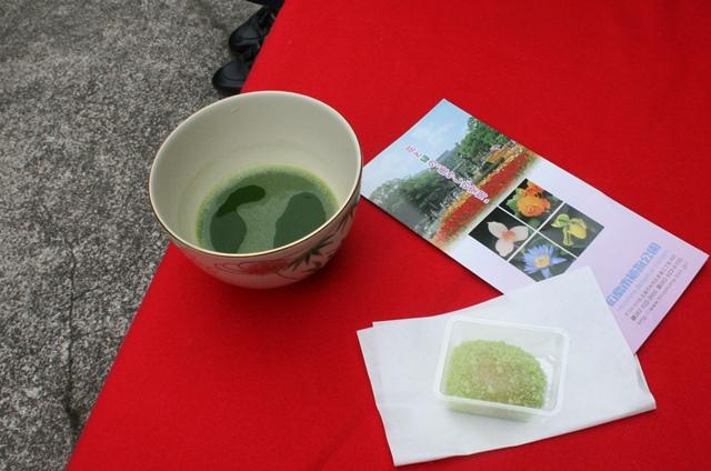 IMG_6629 お抹茶 W