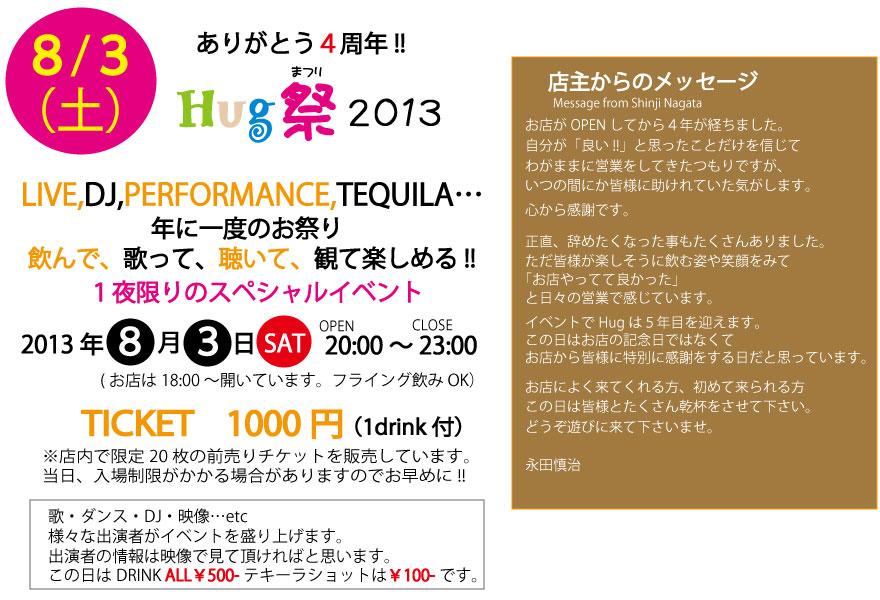 event.jpg