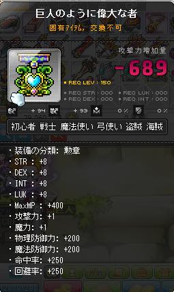 970a81a591249b19eec36ed0a27b82e8.png