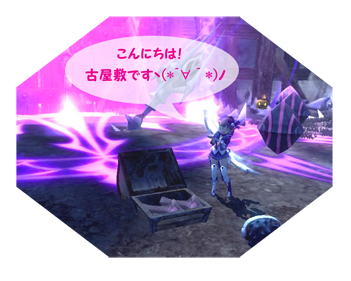 201307290604192eb.png