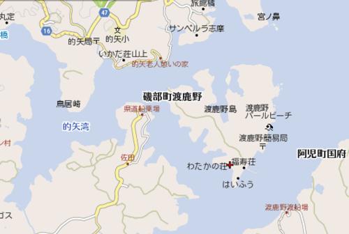 わたかの島