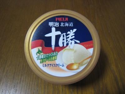 北海道十勝ミルクアイスクリーム