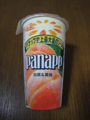 パナップ白桃&黄桃