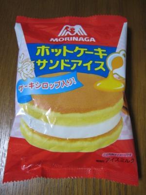 ホットケーキサンドアイス