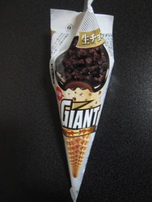 ジャイアントコーンクッキークリーム