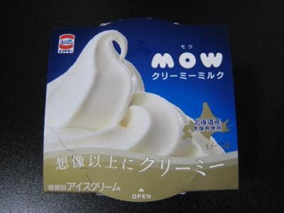 モウクリーミーミルク