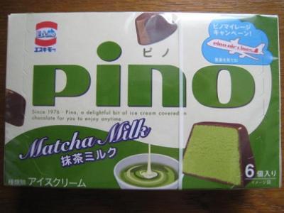 ピノ抹茶ミルク