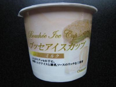 ブッセアイスカップミルク