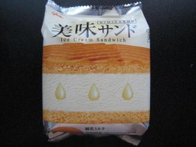 美味サンド練乳ミルク